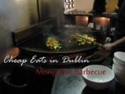 Dublin Mongolian Barbecue