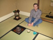 Traditional tea ceremony room in Tokyo
