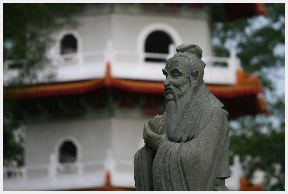 Singapore Pagoda Garden